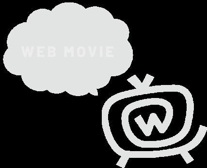 web動画ロゴ